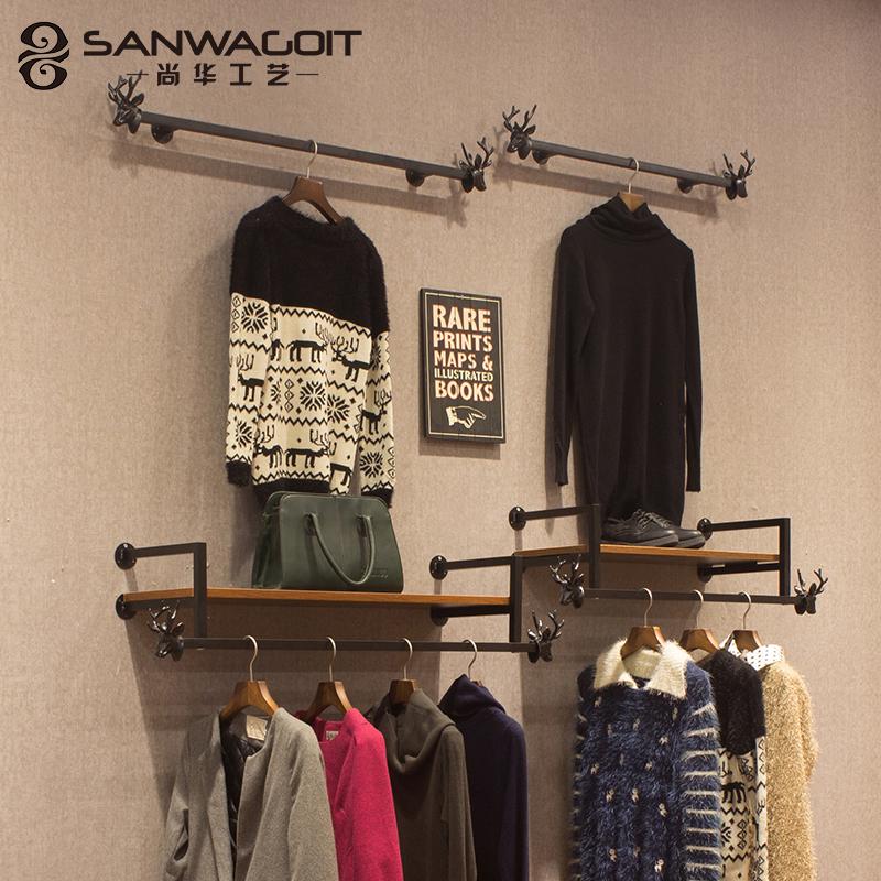 欧式服装店衣架展示架货架展架壁挂上墙铁艺服装架墙上衣服架吊环