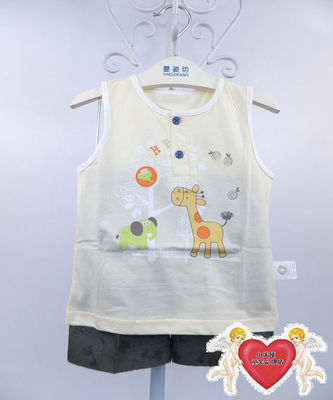 2% off loss of infant Square 18 boys baby summer cotton cool vest suit children's clothing 7955