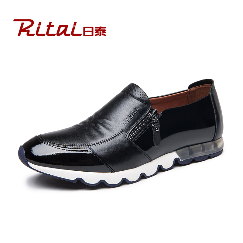 2016年冬季新款ro低帮男鞋真皮厚底板鞋RO女鞋系带情侣鞋马蹄潮鞋