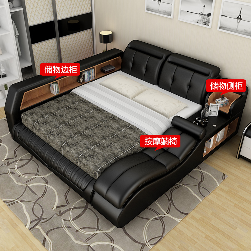Tim Yu Xuan Tatami Bed Smart Leather Bed Double Bed 1 8 M