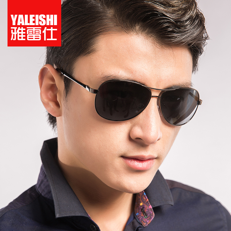 79cd74865 The male driver polarized sunglasses sunglasses mirror 2016 round eyes  could drive tide sunglasses wqolutepce