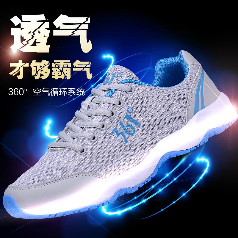 夏季新款361男鞋休闲运动鞋男士网布透气跑步鞋学生韩版旅游鞋子