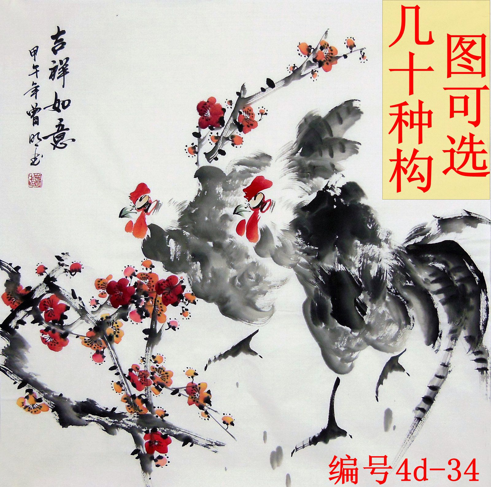 字画纯手工国画三尺斗方大写意牡丹斗方鸟图手绘无款装饰画