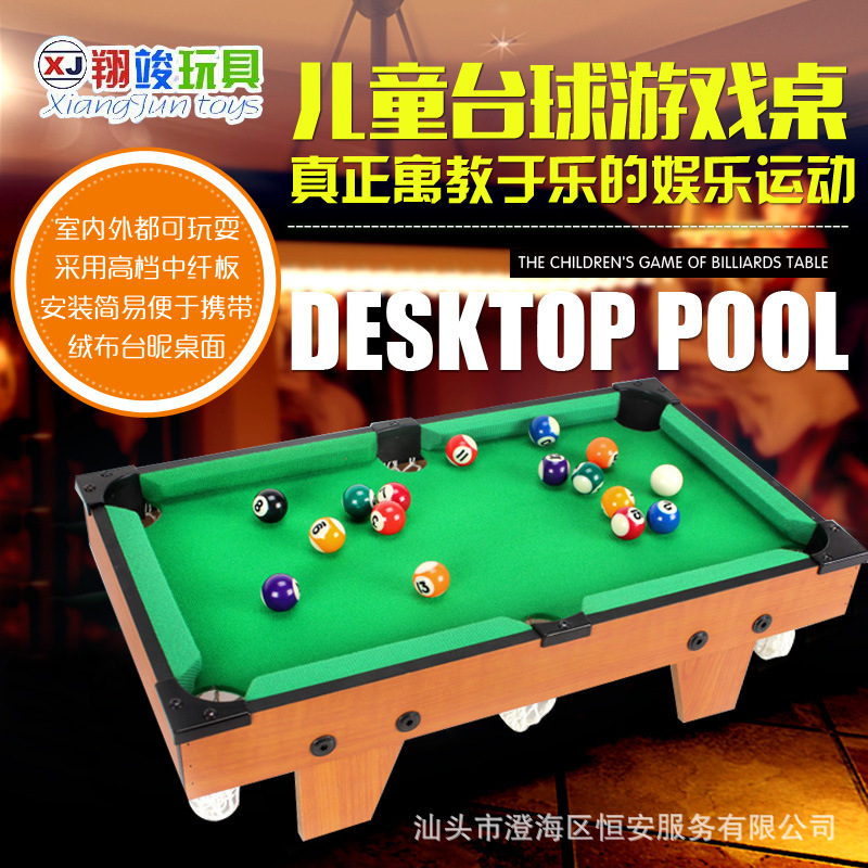 USD Xiang Jun Childrens Billiard Table Wooden Large American - Billiards table online