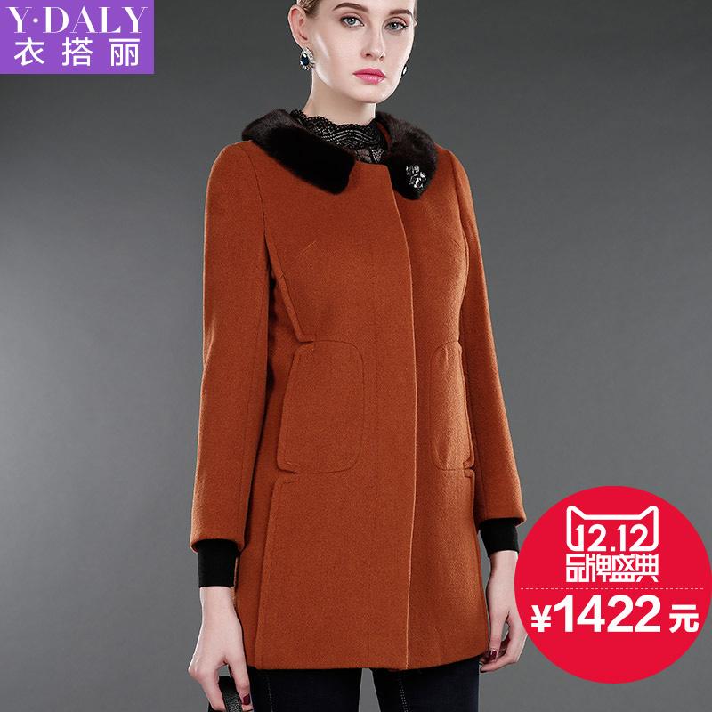 CADIDL卡迪黛尔2015羊绒毛呢外套女可拆卸水貂毛领双面呢羊毛大衣
