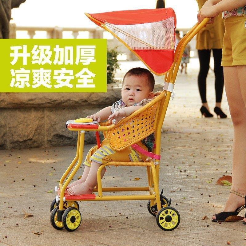 外婆桥仿藤推车 宝宝手推车 仿竹藤儿童车婴儿藤编推车轻便万向轮