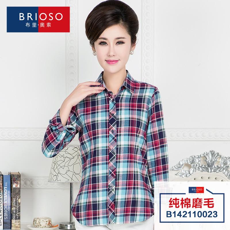 женская рубашка BRIOSO bri00 30- 40 50
