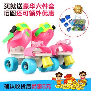 Коньки роликовые 4-х колёсные,  Четырехколесный скольжение коньки ребенок двойной скейтборд шкив скейтборд обувной женщина мужчина засуха коньки ребенок скейтборд обувной новичок, цена 938 руб