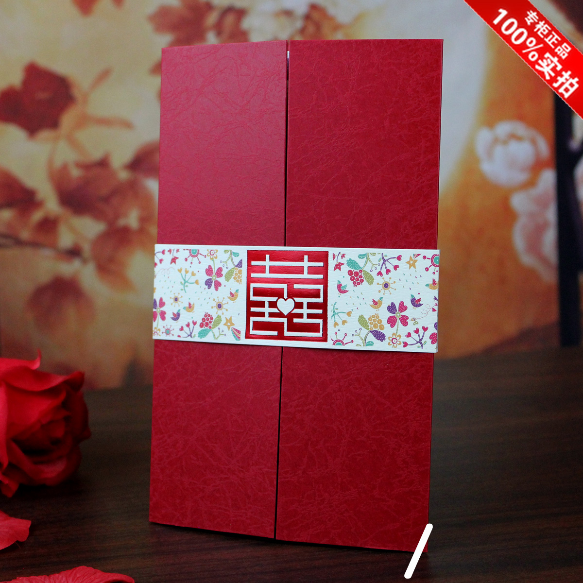 USD 4.32] Poem Ki 2017 new Chinese wedding invitations invitations ...