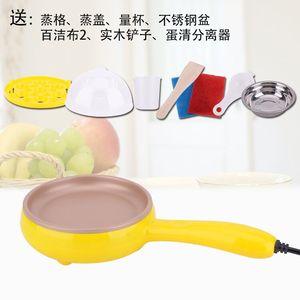 Omelette egg cook hấp trứng mini không dính cắm điện rán pan omelette máy trứng tự động tắt nguồn