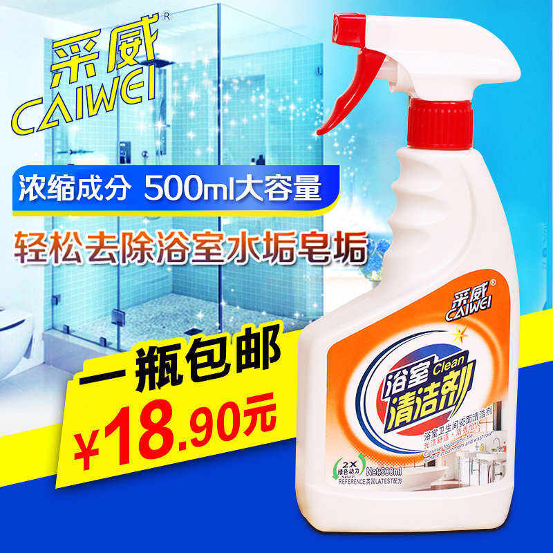 Usd 833 Swee Bathroom Cleaner To Remove Scale Toilet Tile Cleaning