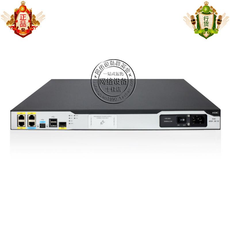 【正品】华三 H3C RT-MSR3610-X1 4光口+4电口千兆企业宽带路由器