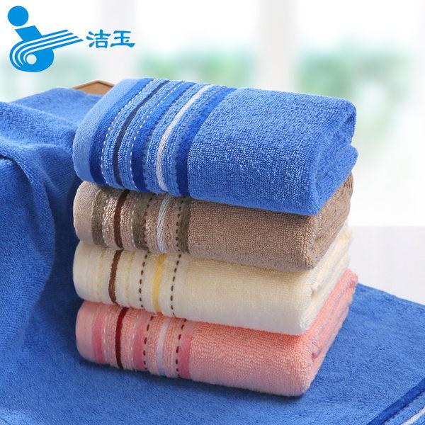 孚日洁玉 全棉毛巾 4条装 聚划算+优惠券折后¥19.9包邮(¥24.9-5)多色可选