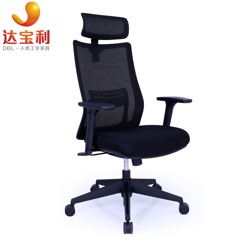 Okamura Of Japan Gang Village Portone Boss Chairs Ergonomic Computer Chair  Office Chair Family Chair Swivel Chair