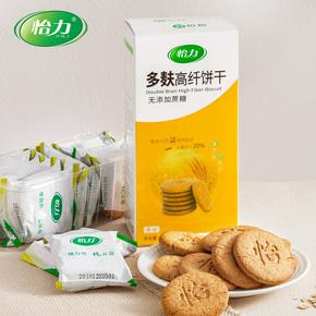 【怡力】低热量饱腹代餐饼干零食216g