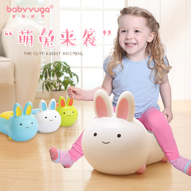 Child Toilet Bowl Female Baby Small Pony Buckets Infant Male Potty