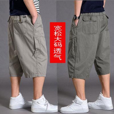 Thể thao mùa hè cắt quần quần short nam lỏng lẻo 7 điểm dụng cụ quần cộng với phân bón XL chất béo giản dị phần mỏng 3/4 Jeans