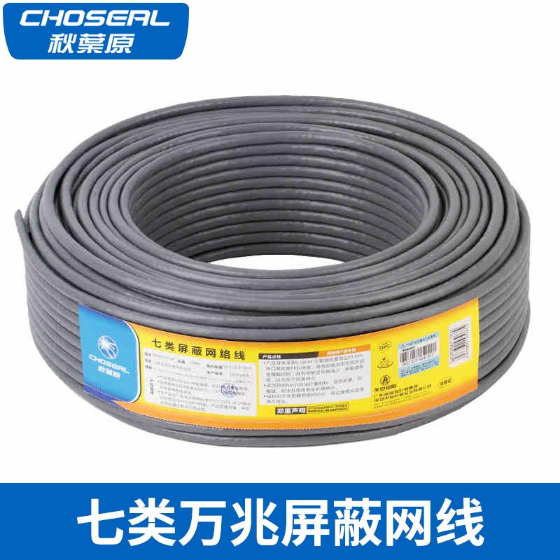 Акиба оригинал семь категория кабель cat7 десять тысяч триллион двойной щит 7 категория кабель выбор медь связь уровень инжиниринг линия