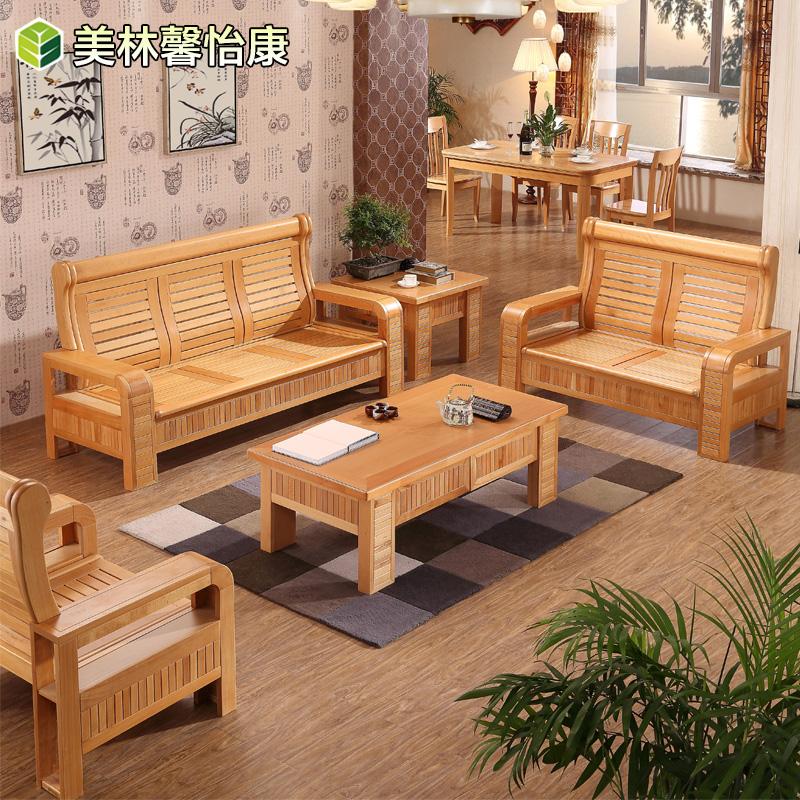青岛一木榉木沙发 全实木沙发 简约现代木质沙发组合 新中式沙发