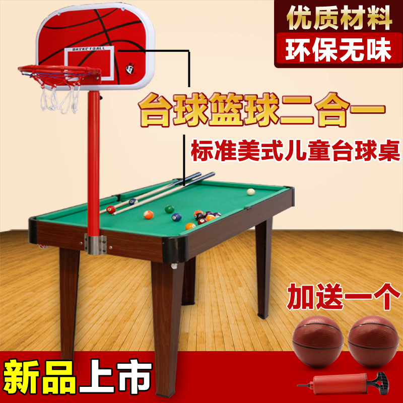 USD Children Pool Table Children Basketball Frame Lifting - Lifting a pool table