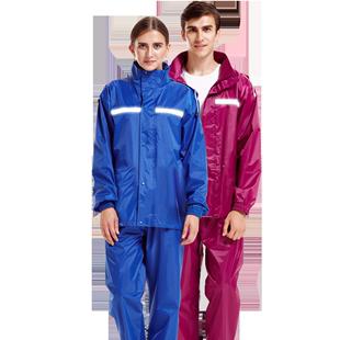 Один отражающий трещина двойной шляпа электромобиль плащ мужской и женщины ученый для взрослых верховая езда мотоцикл плащ дождь брюки костюм