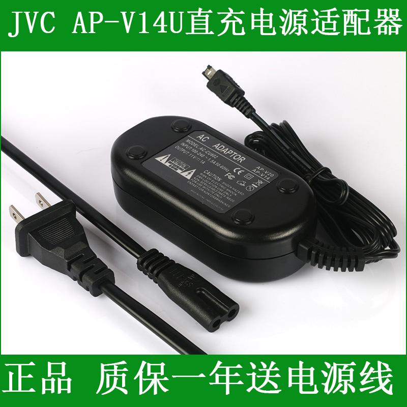 JVC杰伟世GZ-MG275 GZ-MG275AC GZ-MG30 GZ-MG30AC直充电源适配器