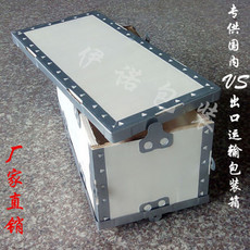 Non-standard customized equipment packaging and transportation box, export aviation packaging wooden box, fumigation-free plywood wooden packaging box