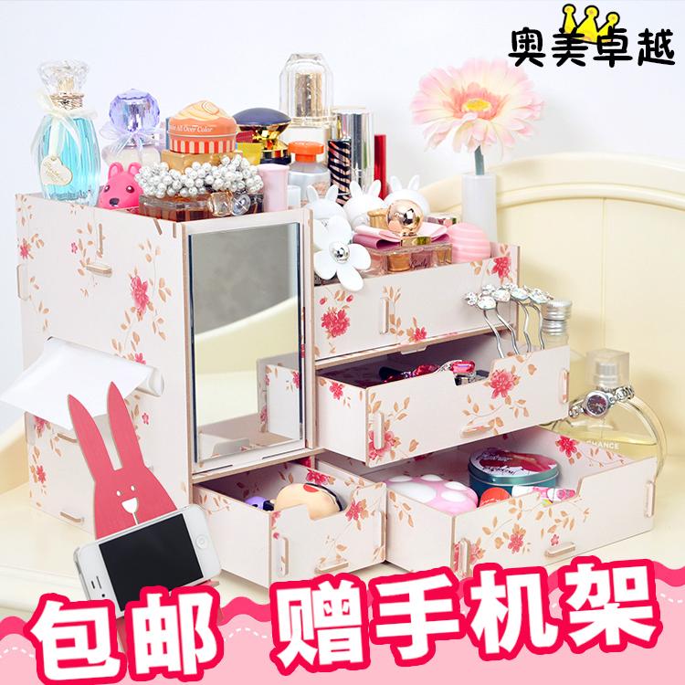 木质DIY创意办公梳妆台收纳盒包邮桌面化妆品收纳盒储物盒