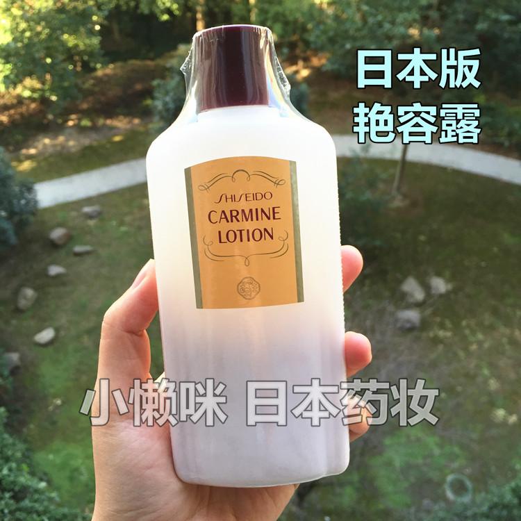Лосьон/лосьон Shiseido  260ml
