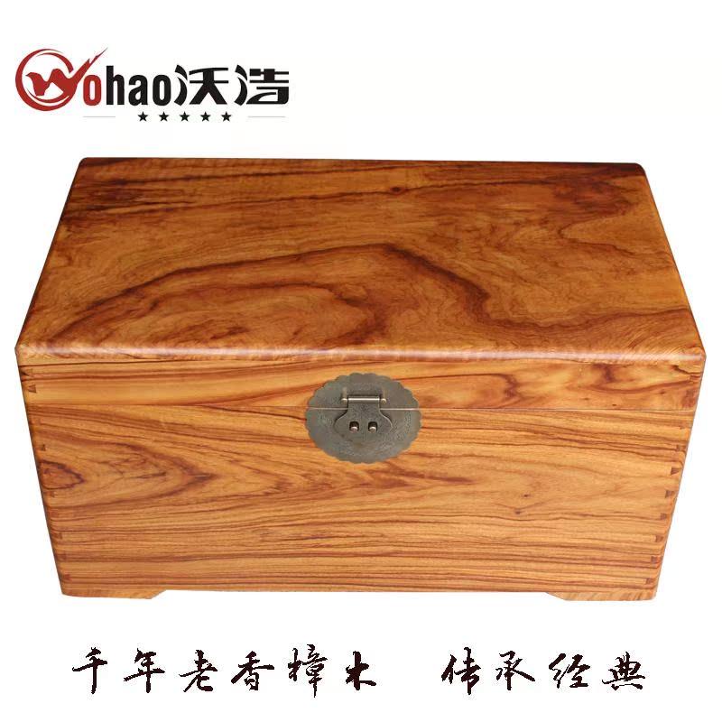 沃浩香樟木箱子嫁妆箱 红老樟木箱 大实木箱 樟木画箱 独板老料