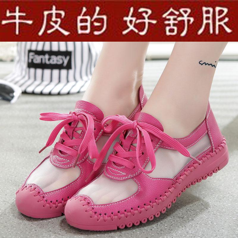 2014夏季新款韩版女鞋平底真皮纱网拼接白色女休闲鞋太空鱼1229-3