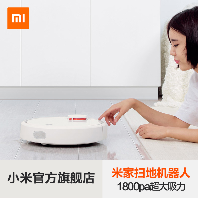 Little Mimi sweeping robot automatic Sweeper wireless smart slim clean cleaners for household use authentic