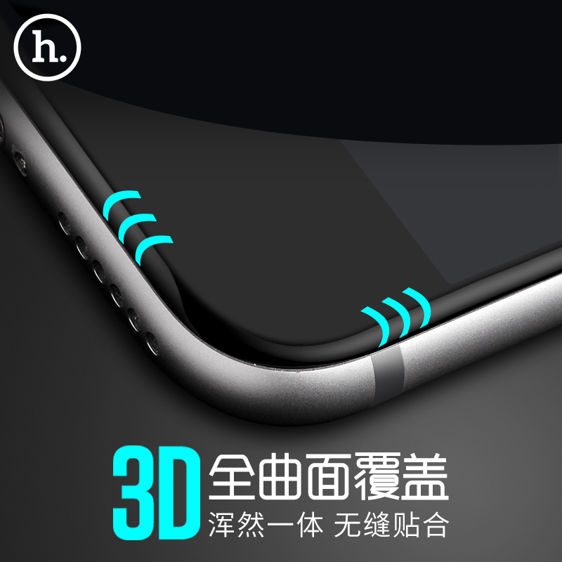 苹果6钢化膜 iPhone6s全覆盖玻璃膜P果I6金属边3D曲面手机贴膜4.7