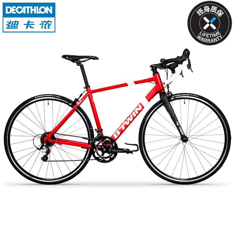 Следовать карта леннон шоссе велосипед гоночный TRIBAN500 новый 16 speed carbon вилка противо наконечник шина R BTWIN