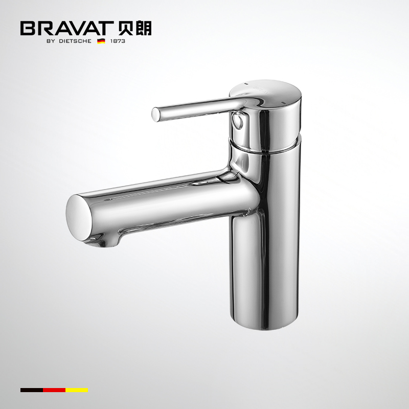 Germany B. Braun Rong Yi Full Copper No Lead Hot And Cold Water Faucet  Bathroom