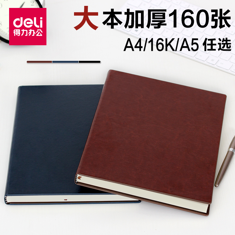 usd 12 68 effective notebook stationery a4 leather business notepad