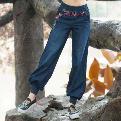 Original ethnic style ladies retro embroidery embroidery jeans harem pants loose female