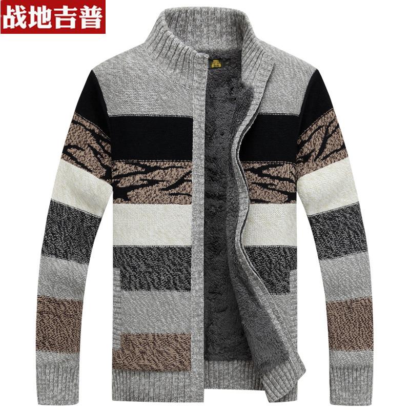 战地吉普男装男士加绒AFS JEEP毛衣男冬季拉链针织衫开衫夹克外套