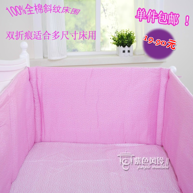 Loss-making foreign trade single tail single cotton crib wall surrounding the bed cotton baby bedding bedspread