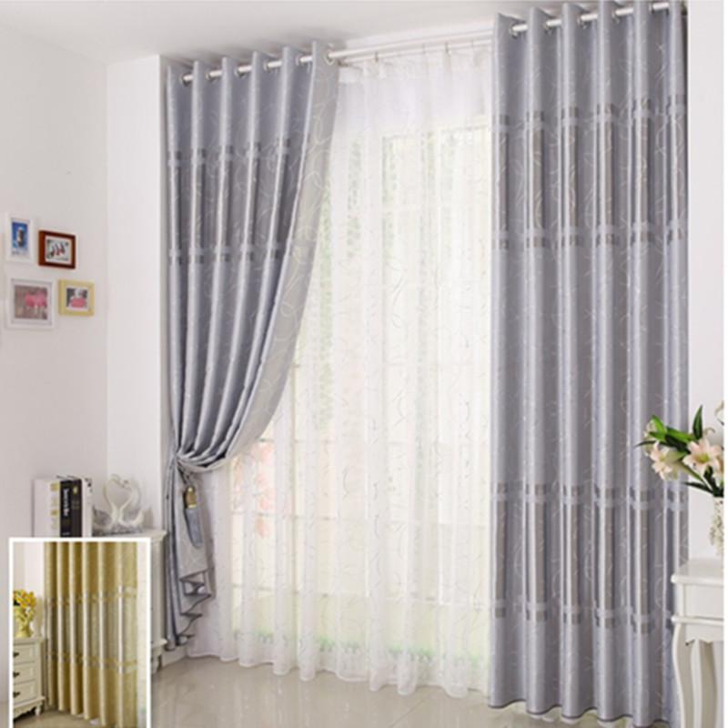 包邮高档全遮光加厚窗帘布料卧室客厅书房成品窗帘灰色清仓