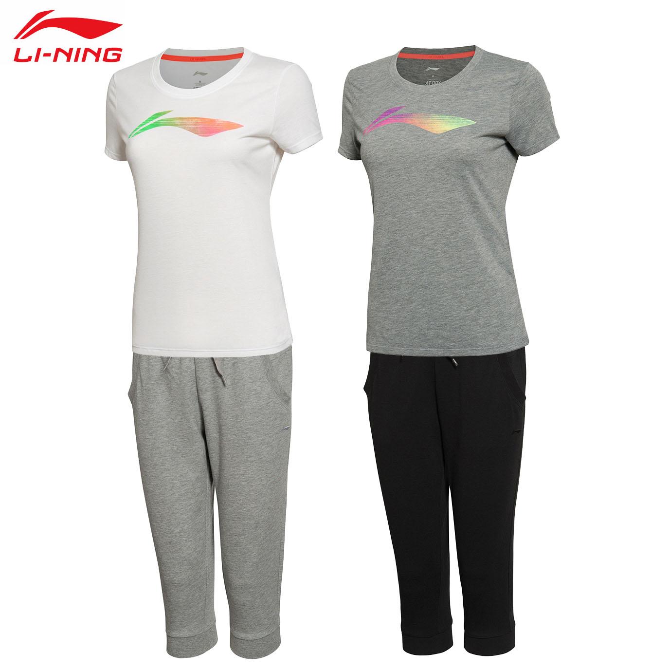 官方正品李宁LINING 夏款男子篮球服 运动比赛套装AATJ043-1-2-3