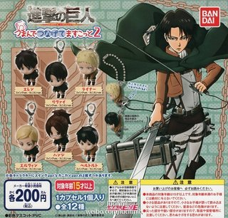 Special offer Bandai genuine Minutes ~ attacking giants hang up to link 2 ~ second bomb ~ long ~ head