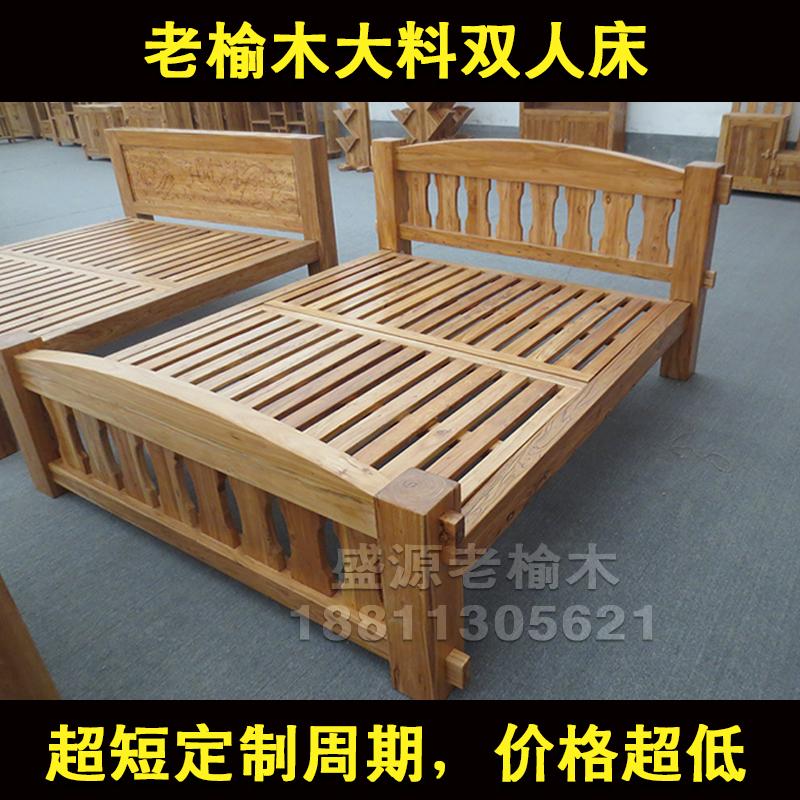 实木老榆木双人床中式实木双人大床田园厚重款现代简约1.5米1.8米