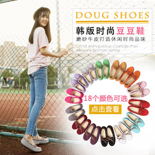 Spring and autumn Korean version of the peas shoes female flat bottom slip large size shallow mouth driving lazy pregnant women couple bow shoes