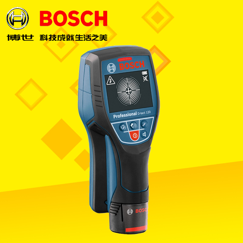 Wire Detector In Wall | Bosch Wall Detector D Tect 120 Metal Detector Cable Wood Wire