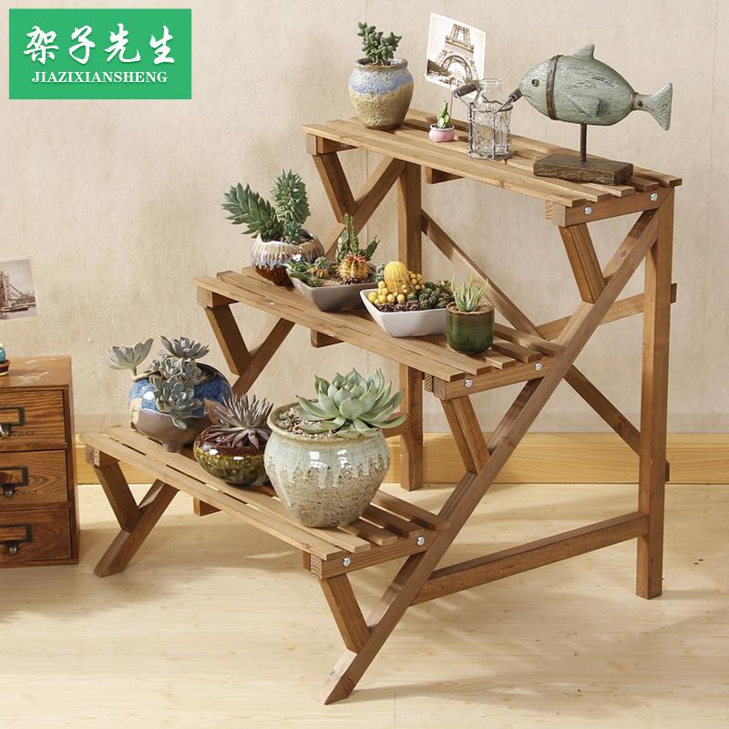 放花盆架子榆木花台植物架木头花架中国风花架中式实木榆木花几架
