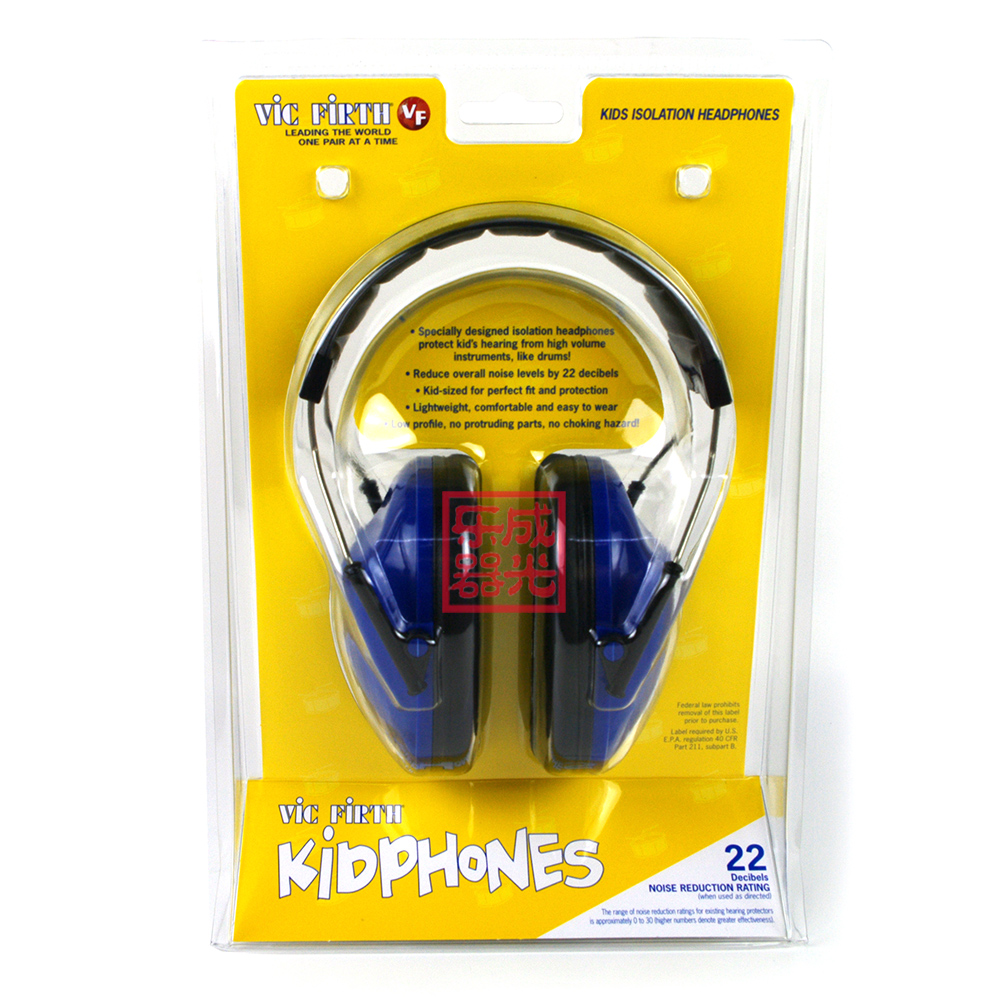 6f199792159 Vic Firth children's drum set anti-noise earmuffs KIDPHONES 22 noise  reduction headphones toddler edition