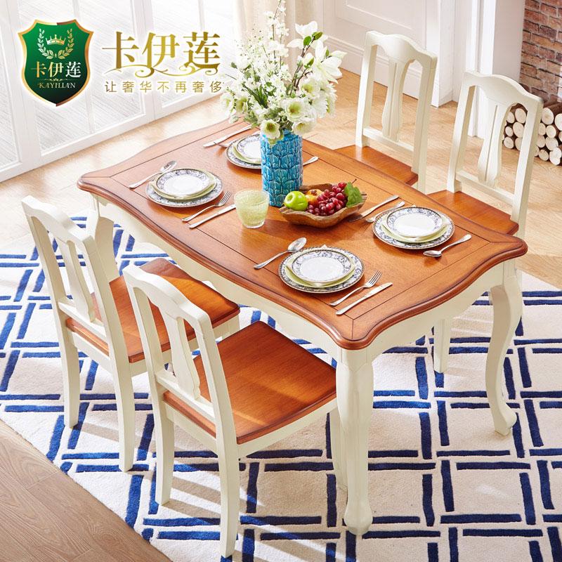 卡伊蓮美式實木餐桌椅組合長方形歺桌家用地中海吃飯桌子4人LSN1R