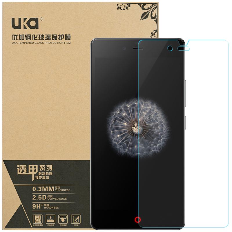 努比亚Z9Max钢化玻璃膜中兴大牛4手机前后防爆防指纹高清蓝光贴膜