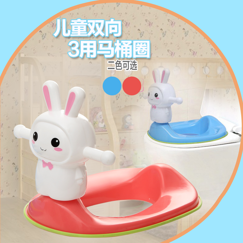 USD 22.05] Bunny child seat toilet seat baby Toilet booster baby ...